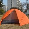 Barraca de Camping 1/2 Pessoas Mykra Termo Selada - Azteq