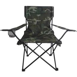 Cadeira Aurora Dobrável com Braço e Porta-Copos Camuflado - EchoLife