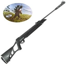 Carabina de Pressão Nitro-X 4.5mm 1300FPS Oxidada CBC com Muzzle