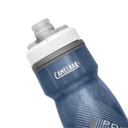 Garrafa CamelBak Podium Chill 710 ml Insulated para Ciclismo Azul Escuro