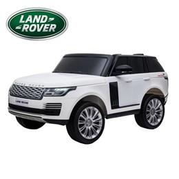 Mini Carro Elétrico Infantil Importway Land Rover Branco Controle Remoto