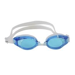 Óculos de Natação Fusion Adulto com Tiras de Silicone Azul Claro - Nautika 500050