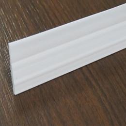 Veda Porta Adesivo Slim Contra Insetos Poeira Água Branco 100 cm